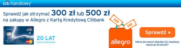 Citibank: nawet 500 zł na Allegro za kartę Simplicity