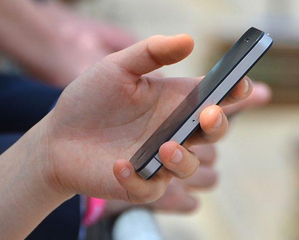 ostrzeganie SMS